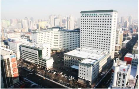 自治区中医院
