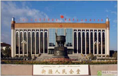 新疆人民大会堂