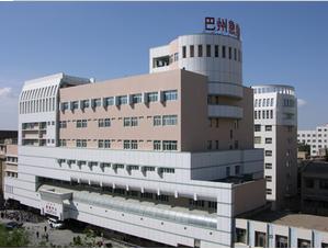 巴州人民医院