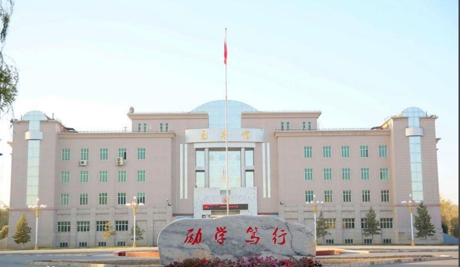 新疆交通学校